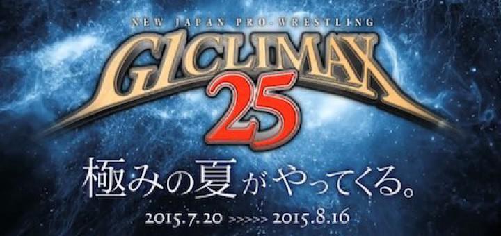 G1クライマックス25