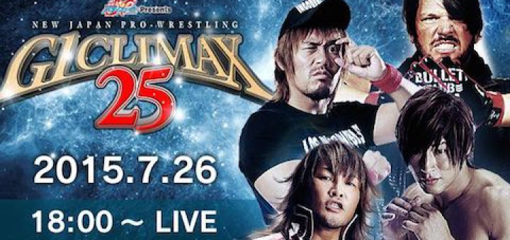 G1クライマックス25 5日目Aブロック第3回戦