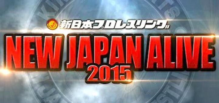ニュージャパン・アライブ2015