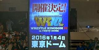 1.4東京ドーム 2016 レッスルキングダム10
