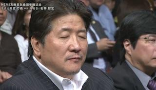 前田日明 木谷高明オーナー