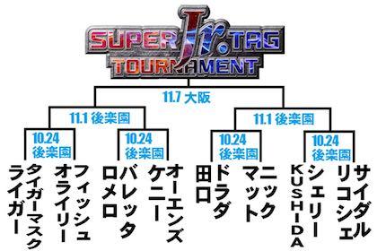 NJPW1013_02