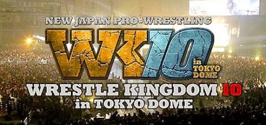 レッスルキングダム10 1.4東京ドーム