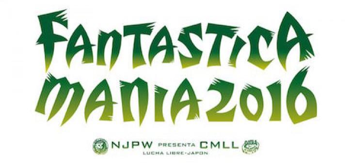 ファンタスティカマニア2016
