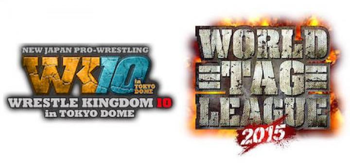 レッスルキングダム10 1.4東京ドーム ワールド・タッグ・リーグ2015