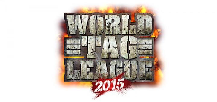 ワールド・タッグ・リーグ2015