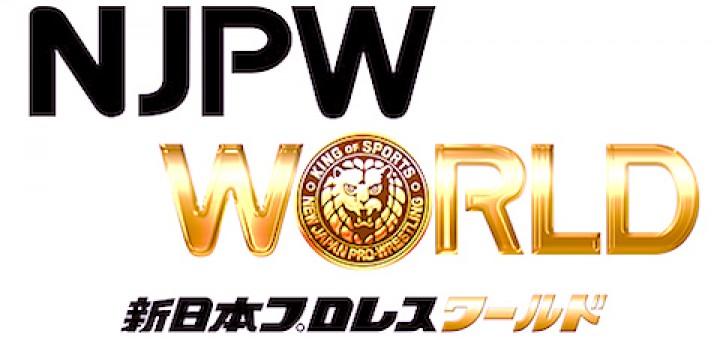 新日本プロレスワールド