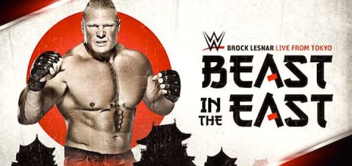 WWE日本公演 ブロック・レスナー